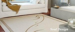 Carpeta Alfombra Karavell Raices 200 X 250 Cm Fundasoul