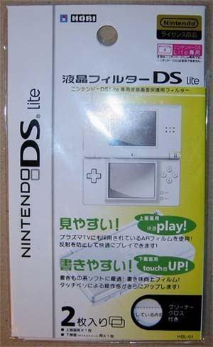 Protector De Pantalla Para Nintendo Ds Lite - Hori