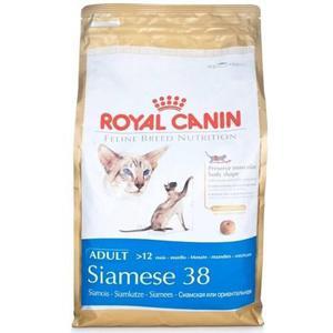 Royal Canin Siames X 7,5 Kg (envios Sin Cargo)
