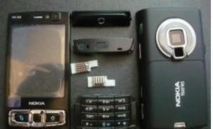 Carcasa Nokia N95 8gb 100% Original Completa Negra.