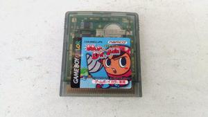 Mr Driller Orig Japones Para Gameboy Color Y Advance. Kuy