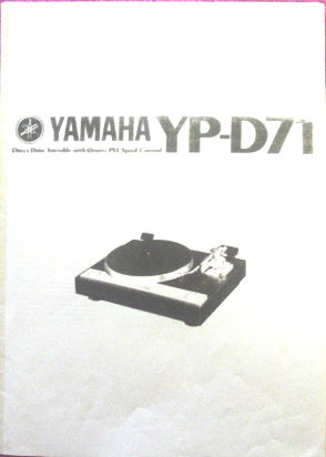 yamaha yp-d71 bandeja tocadiscos manual de usuario