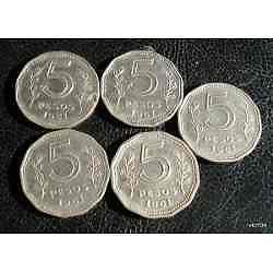 5 pesos  se vende el lote de 5 monedas