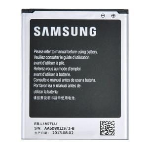 Bateria para celular S3mini