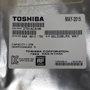 Disco Rigido Toshiba 1Tb SATA para PC de Escritorio