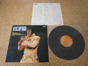 Elvis - Fool/ Japan LP