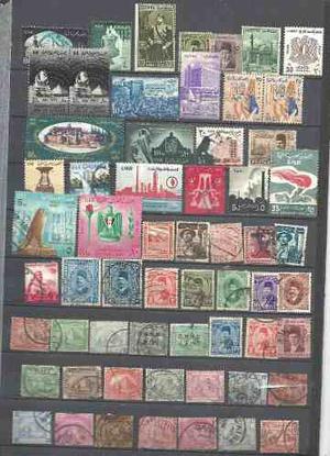 Hermoso Lote De Estampillas Antiguas De Egipto
