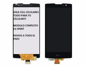 MODULO DISPLAY LCD + TACTIL LG SPIRIT NUEVO! ENVIOS A TODO
