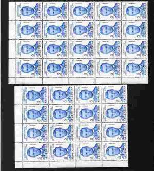 Argentina: Fracciones De Planchas Mint (nº 12)