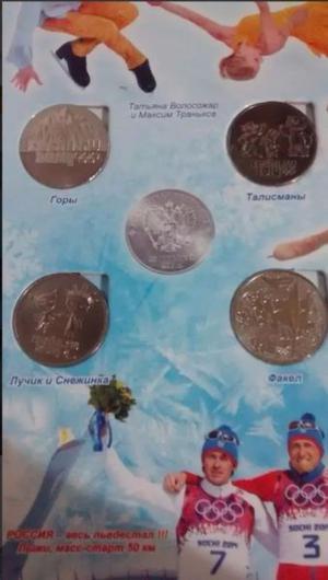 Blister De Rusia Juegos Olimpicos Sochi