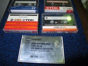 Lote de cassettes vintage