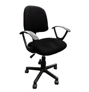 Sillon ejecutivo regulable en altura silla posot class for Oferta silla escritorio