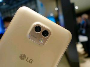 Vendo LG Dual Cam