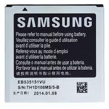 Batería Original Samsung Galaxy S Advance I Gtia