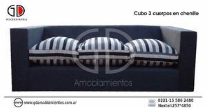 Sillon Cubo en chenille - La Plata