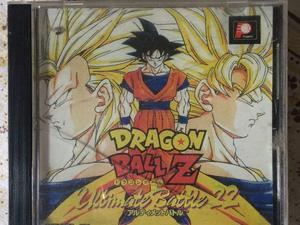 Juego de Play Station 1 Dragón Ball Z