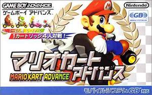 Advance Game Boy Advance Mario Kart Advance - Importación J