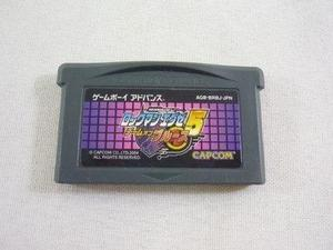 Rockman Megaman Exe 5 Japones Para Gameboy Advance Y Ds. Kuy