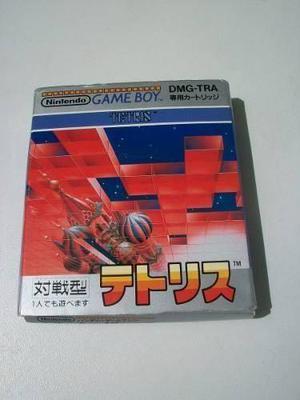 Tetris Japones Completo Para Gameboy. Envío Barato! Kuy