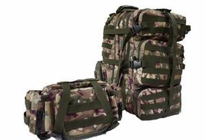 Mochila Tactica Para Equipamiento 65 Lts Bolsito De Regalo