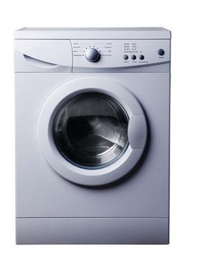 Reparacion de lavarropas automaticos en zona sur