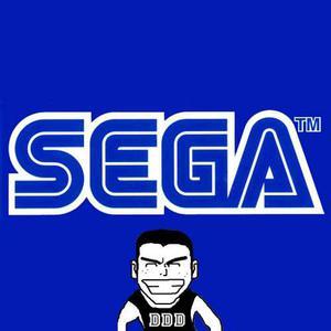 Cartuchos Video Juegos Sega 1x$200 2x$375 3x$525 Hago Envio