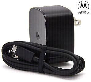 Cargadores Turbo Power Motorola Nuevos