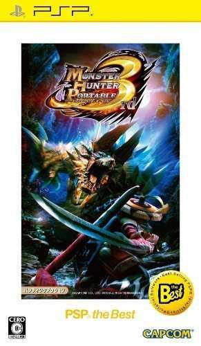 Monster Hunter Portable 3er Para Psp (japanese Language Imp
