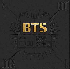 Cd: Bts - 2 Cool 4 Skool (cd)
