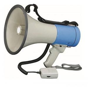 Megafono 50 Watts Na 8 Pilas D Er-670d Sirena 800mts