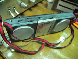 Radio Stereo PLL System AM/FM (UK)