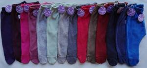 Ranita Bebé Set Pack X 6 Uni Colores  La Manzanita