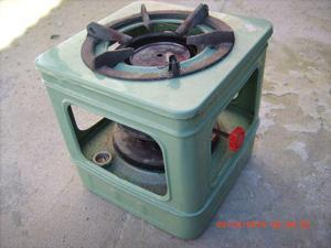 calentador estufa a kerosene