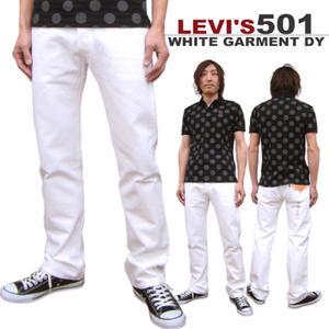 Pantalon de jeans Blanco Rica Levi's