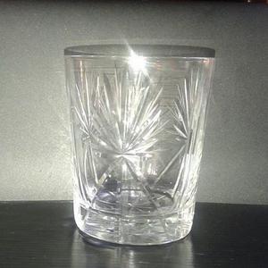 Vasos De Wisky De Cristal Tallado (Usado) estan casi sin