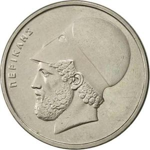 Moneda - Grecia - 20 Dracmas -  - Km 133 -tesoros