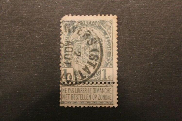 ESTAMPILLA ANTIGUA BÉLGICA, 1893, CON COMPLEMENTO IDIOMA
