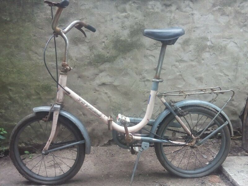 Bicicleta Antigua Toyama Rodado 16