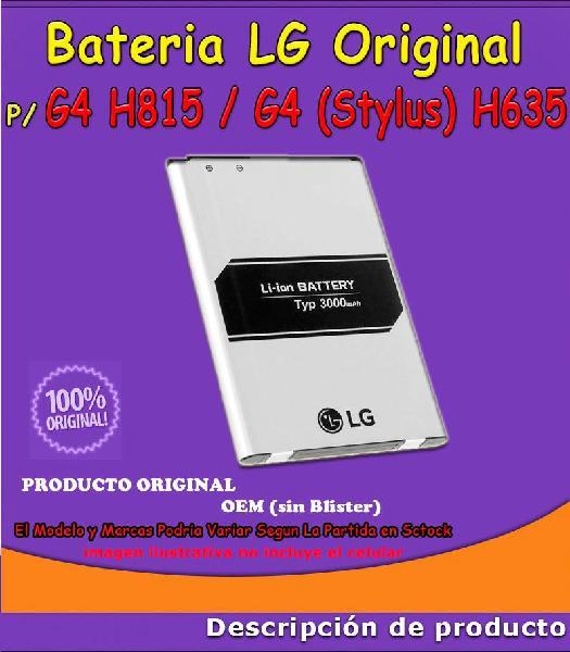 Bateria Original Lg Bl51yf Para Lg G4 H815 G4 stylus H635