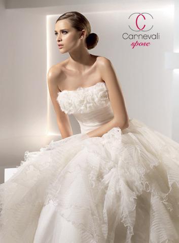 Vendo vestido de novia, excelente estado (sólo un uso).