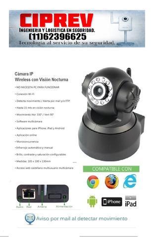 CIPREV, Instalación de cámaras de Seguridad IP, CCTV, DVR