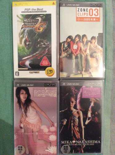 Juegos Psp Nintendo Ds Originales De Japon Ver Ultima Foto!!