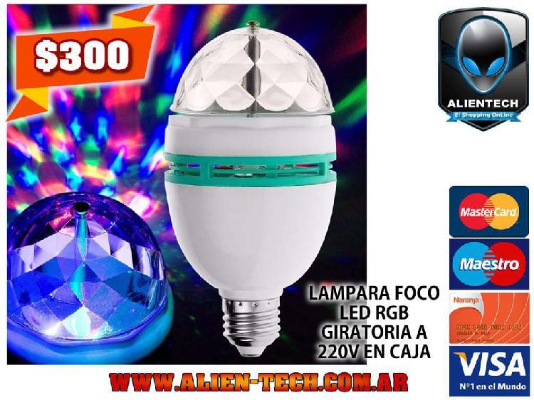 ALIENTECH: LAMPARA FOCO LED RGB GIRATORIA A 220V EN CAJA¡¡