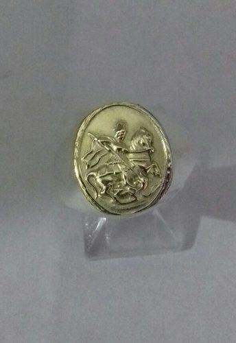 Anillo San Jorge Plata Y Oro