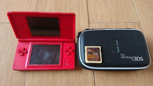 Nintendo Ds Lite Edición Mario + R4 Funcionando Sin