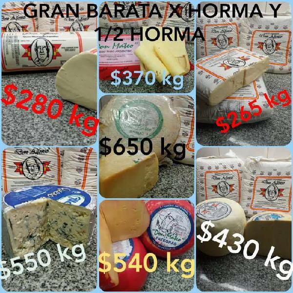 Venta de quesos directo de fabrica
