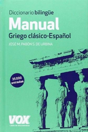Diccionario Bilingüe Griego Clásico - Español * Vox